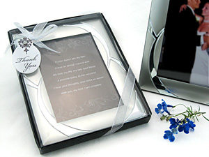 """Double Ring Romance Brushed Photo Frame Favor."